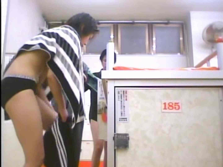 浴場潜入脱衣の瞬間!第四弾 vol.5 接写  47PICs 45