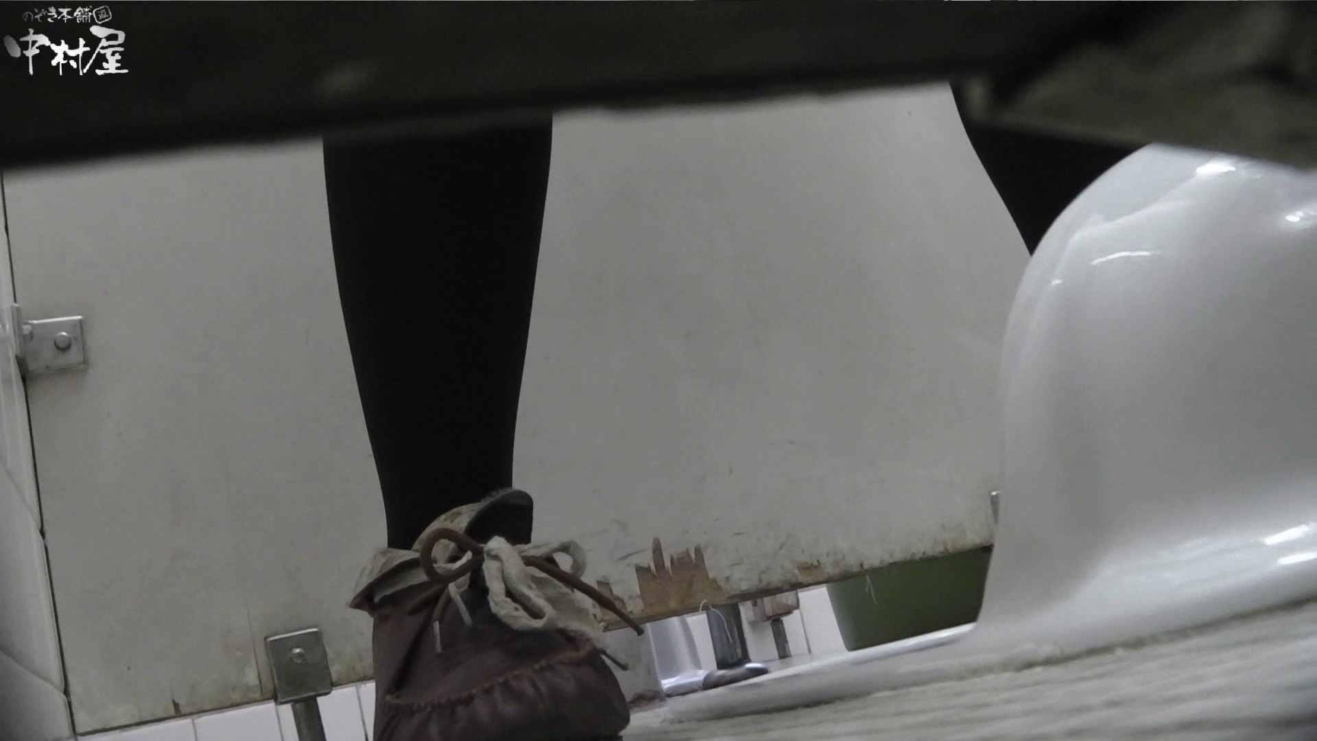 vol.09 命がけ潜伏洗面所! ハミ具さま プライベート のぞき濡れ場動画紹介 58PICs 3