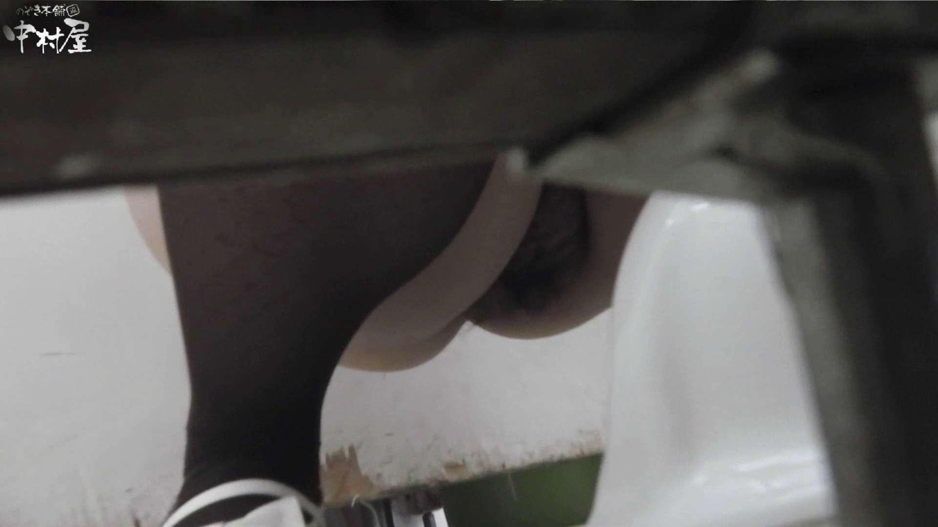 vol.09 命がけ潜伏洗面所! ハミ具さま プライベート のぞき濡れ場動画紹介 58PICs 27