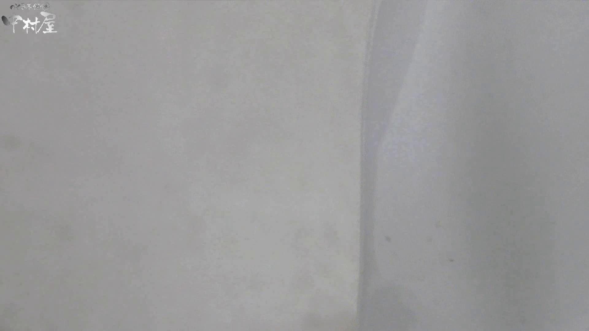 vol.09 命がけ潜伏洗面所! ハミ具さま プライベート のぞき濡れ場動画紹介 58PICs 31