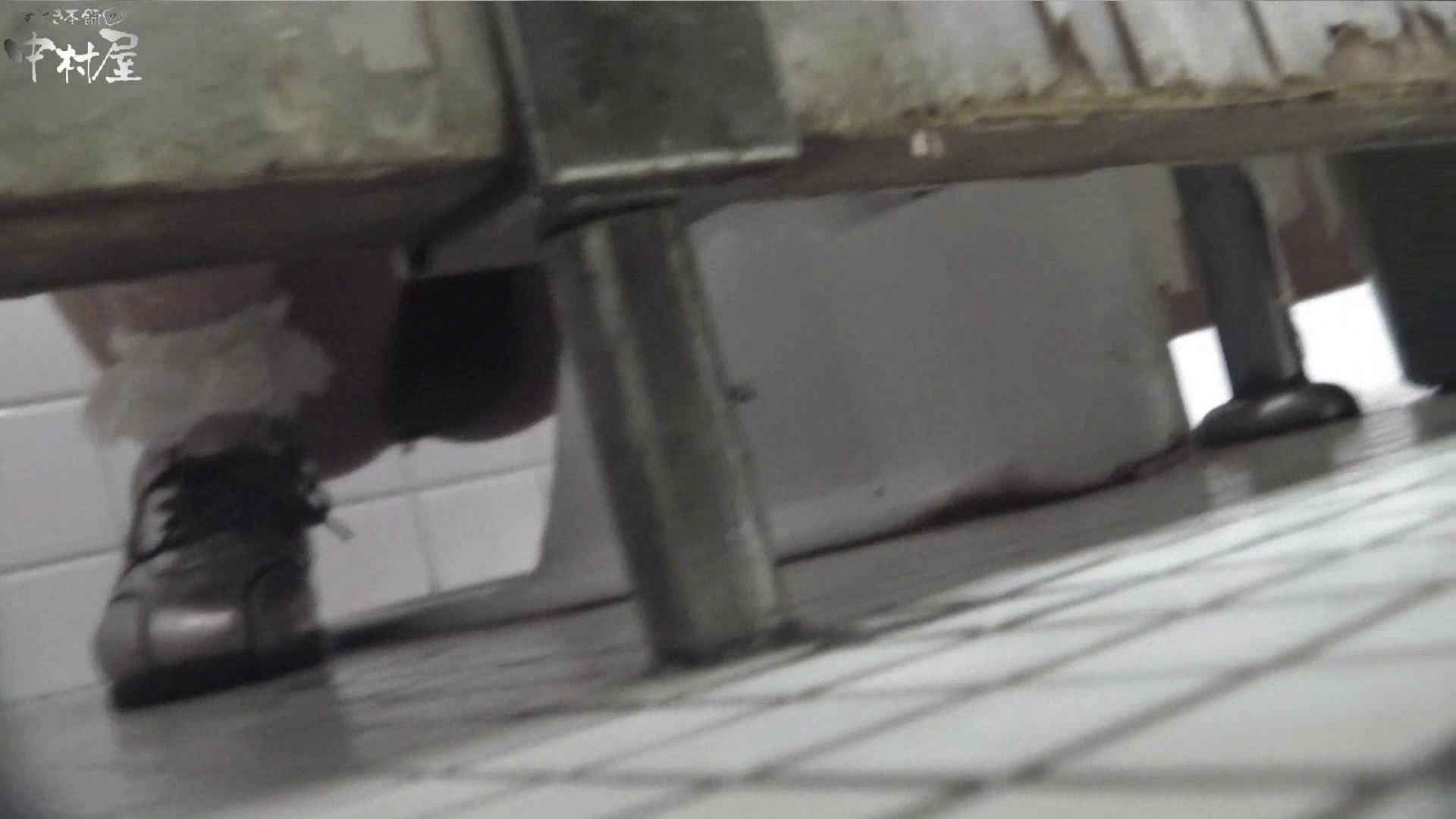 vol.09 命がけ潜伏洗面所! ハミ具さま プライベート のぞき濡れ場動画紹介 58PICs 47