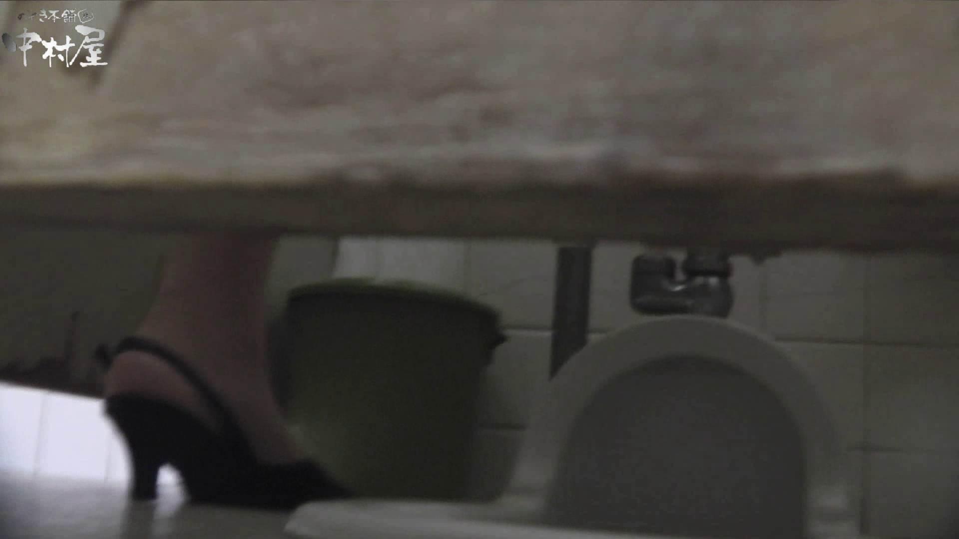 vol.41 命がけ潜伏洗面所! 毛薄め・硬度並・推定250g OLエロ画像 盗撮アダルト動画キャプチャ 89PICs 14