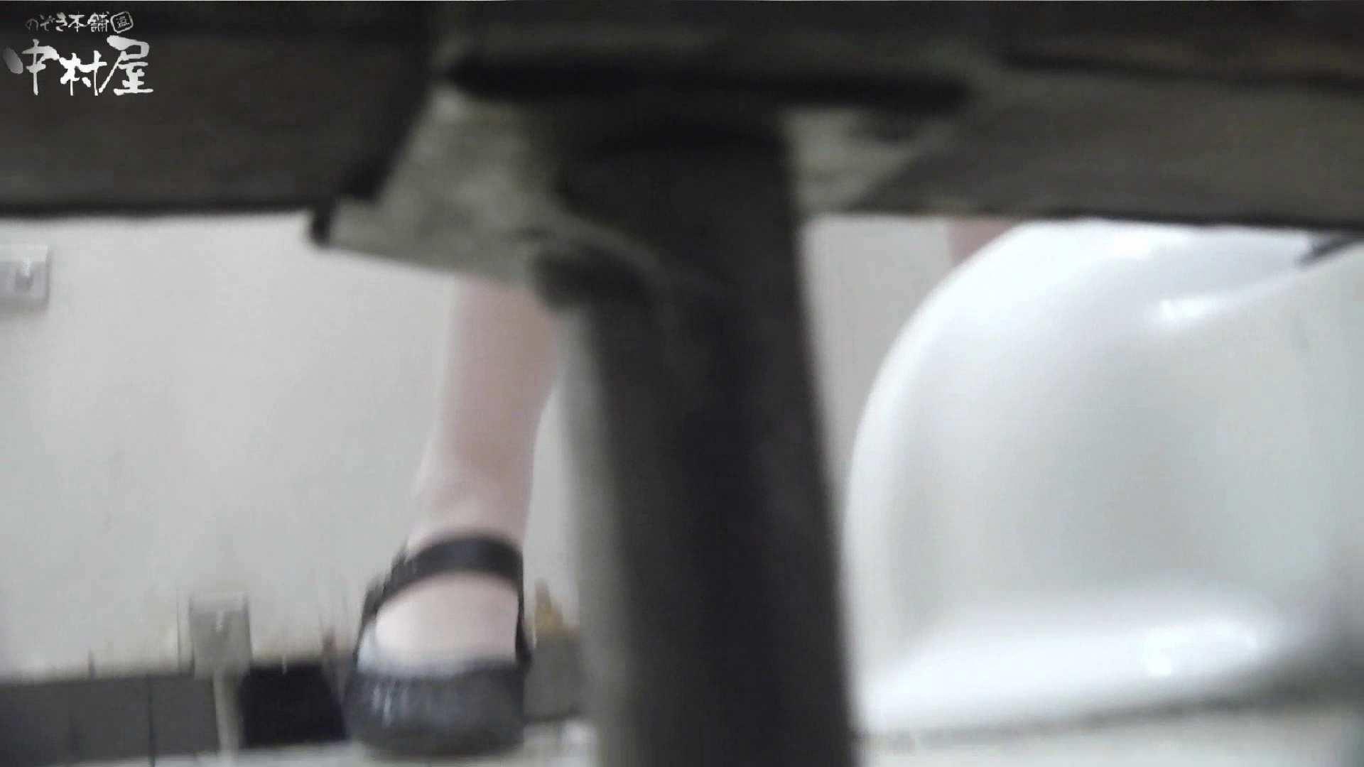 vol.41 命がけ潜伏洗面所! 毛薄め・硬度並・推定250g 潜入 隠し撮りオマンコ動画紹介 89PICs 27