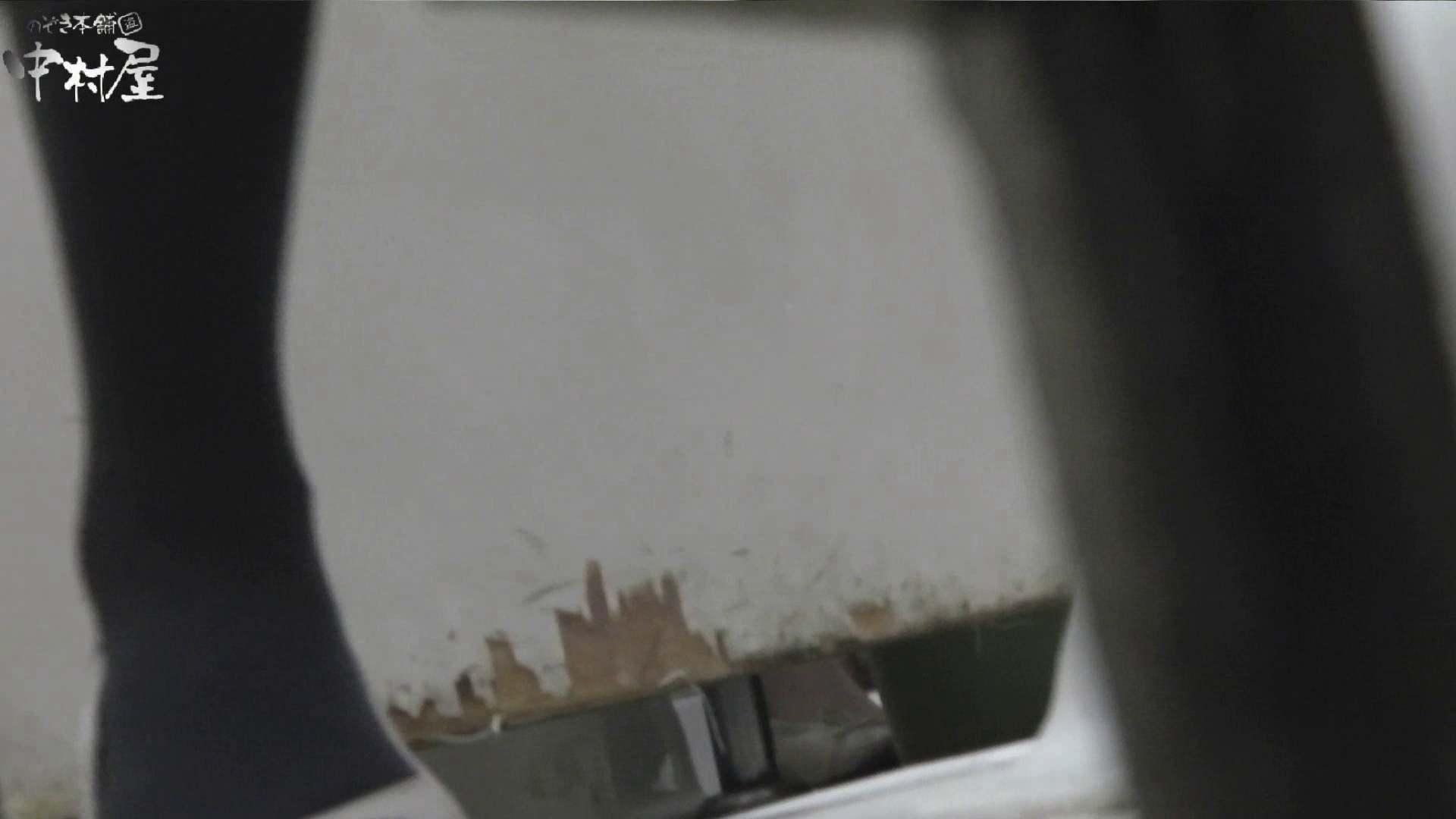 vol.41 命がけ潜伏洗面所! 毛薄め・硬度並・推定250g OLエロ画像 盗撮アダルト動画キャプチャ 89PICs 62
