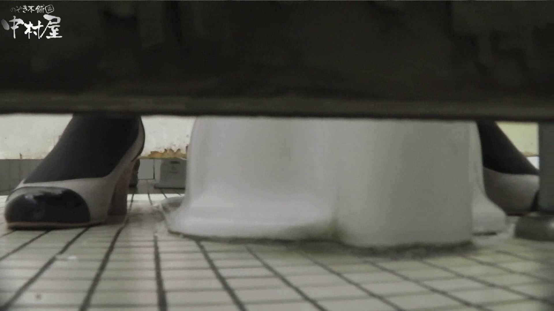 vol.41 命がけ潜伏洗面所! 毛薄め・硬度並・推定250g 潜入 隠し撮りオマンコ動画紹介 89PICs 63