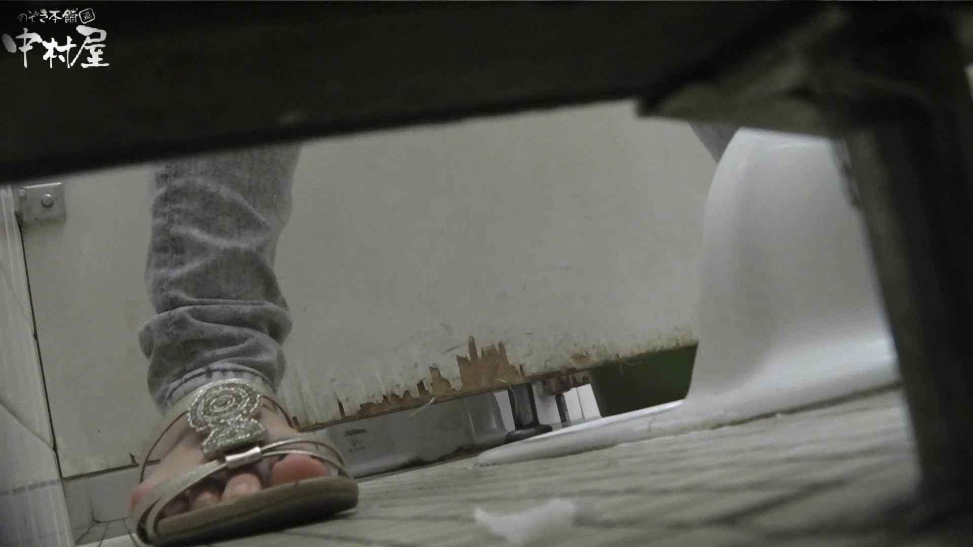vol.45 命がけ潜伏洗面所! おしゃれおねぃさん、もよおすの巻 OLエロ画像 盗撮アダルト動画キャプチャ 42PICs 10