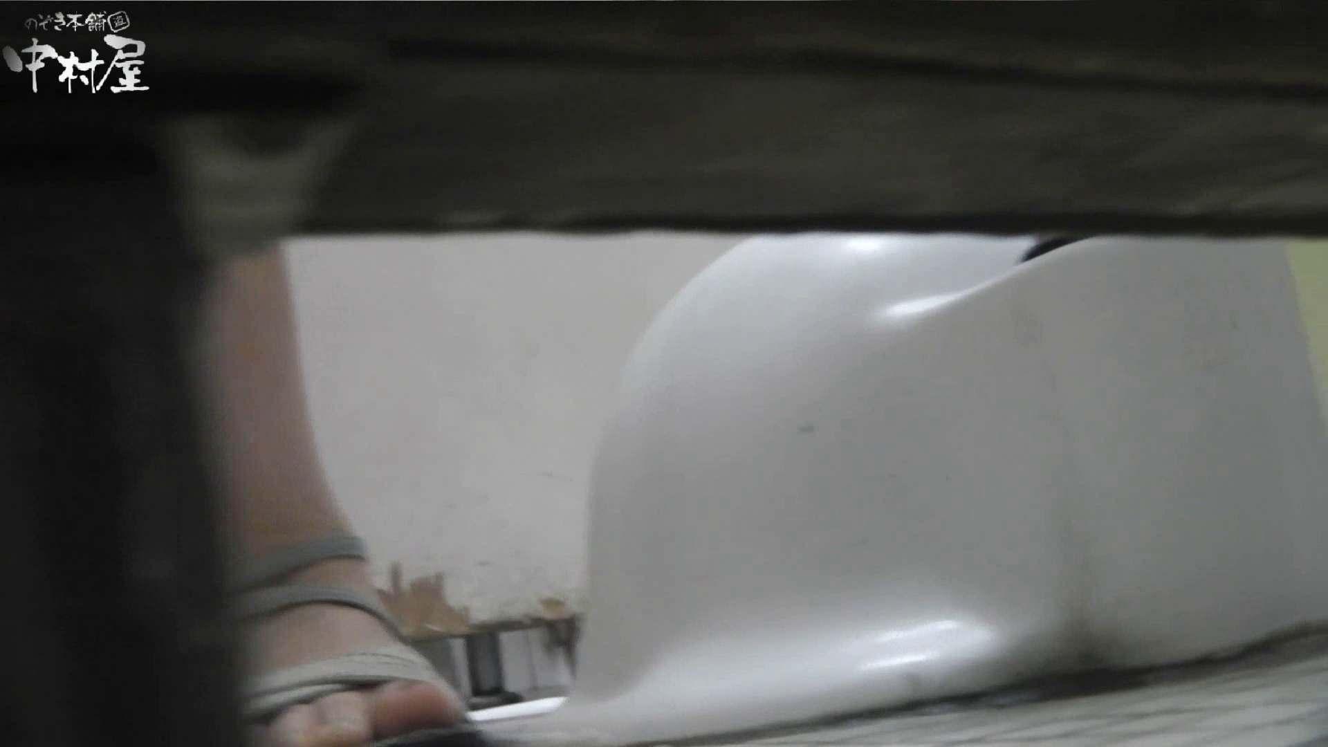 vol.45 命がけ潜伏洗面所! おしゃれおねぃさん、もよおすの巻 OLエロ画像 盗撮アダルト動画キャプチャ 42PICs 38