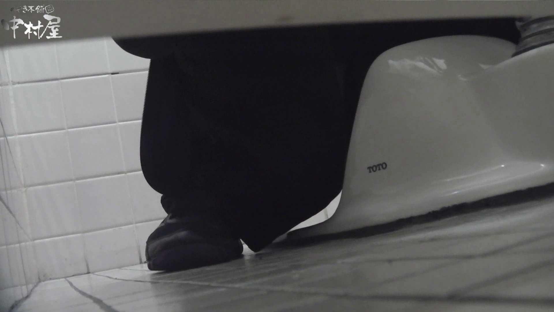 vol.51 命がけ潜伏洗面所! お嬢様チック・硬度並・推定80g 洗面所 盗み撮りAV無料動画キャプチャ 93PICs 3