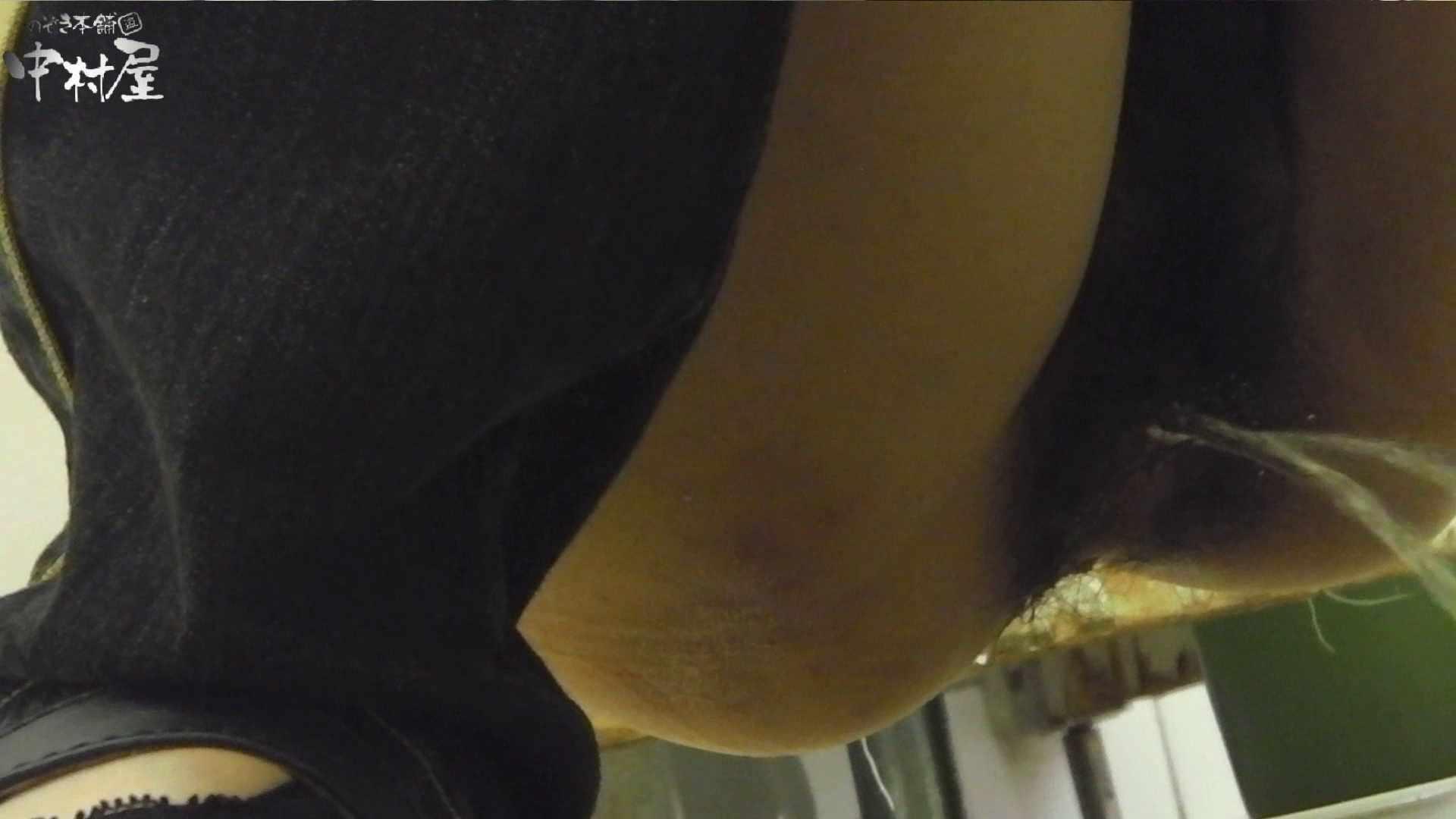 vol.51 命がけ潜伏洗面所! お嬢様チック・硬度並・推定80g 洗面所 盗み撮りAV無料動画キャプチャ 93PICs 87