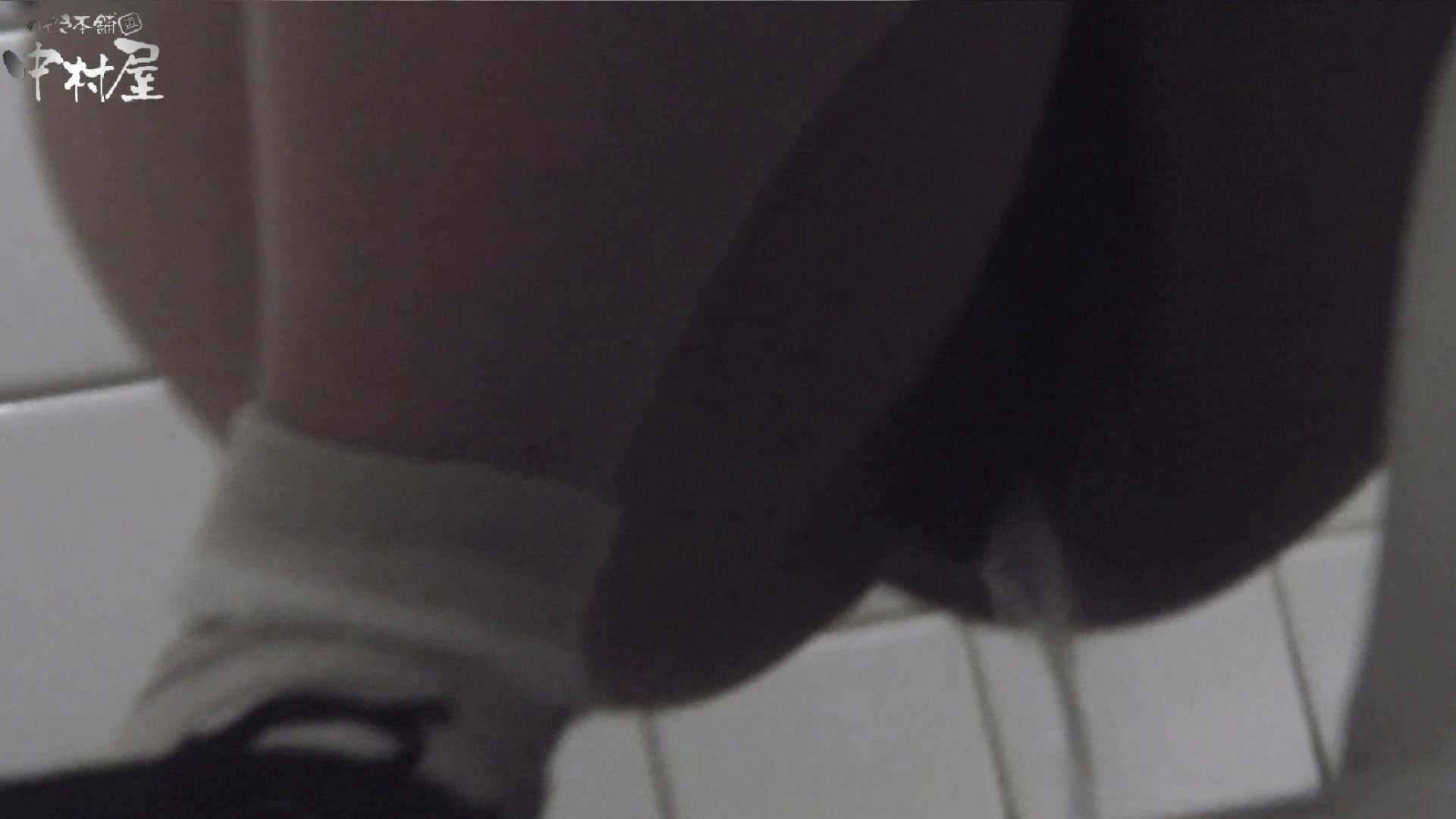 vol.52 命がけ潜伏洗面所! ピアノが上手そうなおねぃさんは剛毛な件 洗面所   潜入  112PICs 13