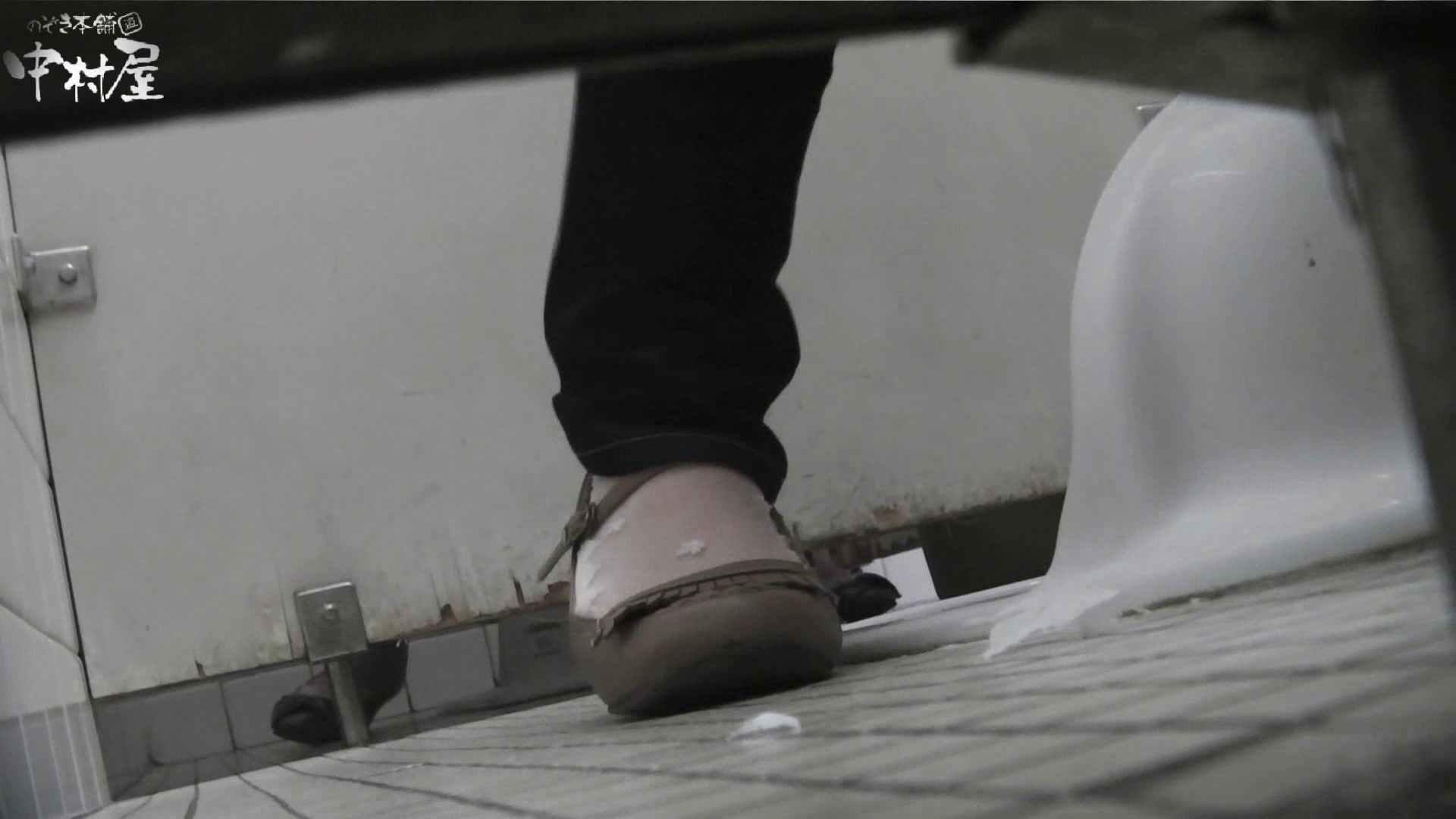 vol.52 命がけ潜伏洗面所! ピアノが上手そうなおねぃさんは剛毛な件 OLエロ画像 覗きワレメ動画紹介 112PICs 34