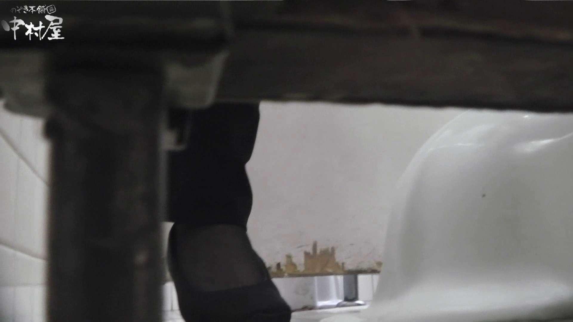 vol.52 命がけ潜伏洗面所! ピアノが上手そうなおねぃさんは剛毛な件 OLエロ画像 覗きワレメ動画紹介 112PICs 38