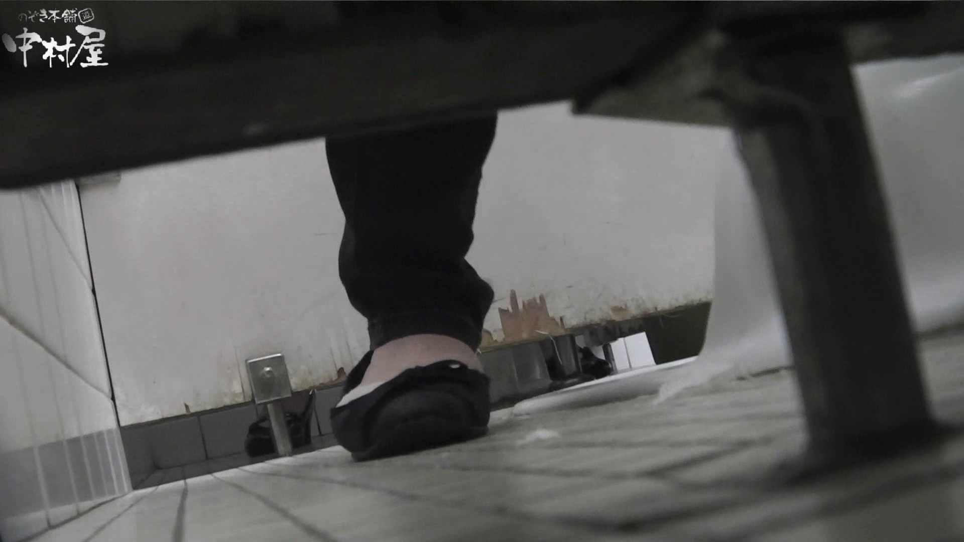 vol.52 命がけ潜伏洗面所! ピアノが上手そうなおねぃさんは剛毛な件 OLエロ画像 覗きワレメ動画紹介 112PICs 54
