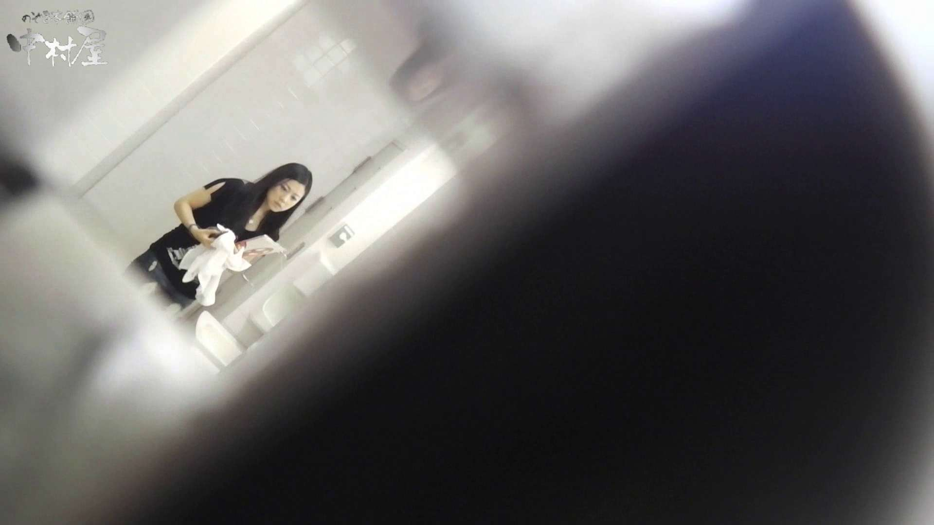 vol.54 命がけ潜伏洗面所! ヲリモノとろりん 洗面所 | 潜入  29PICs 5
