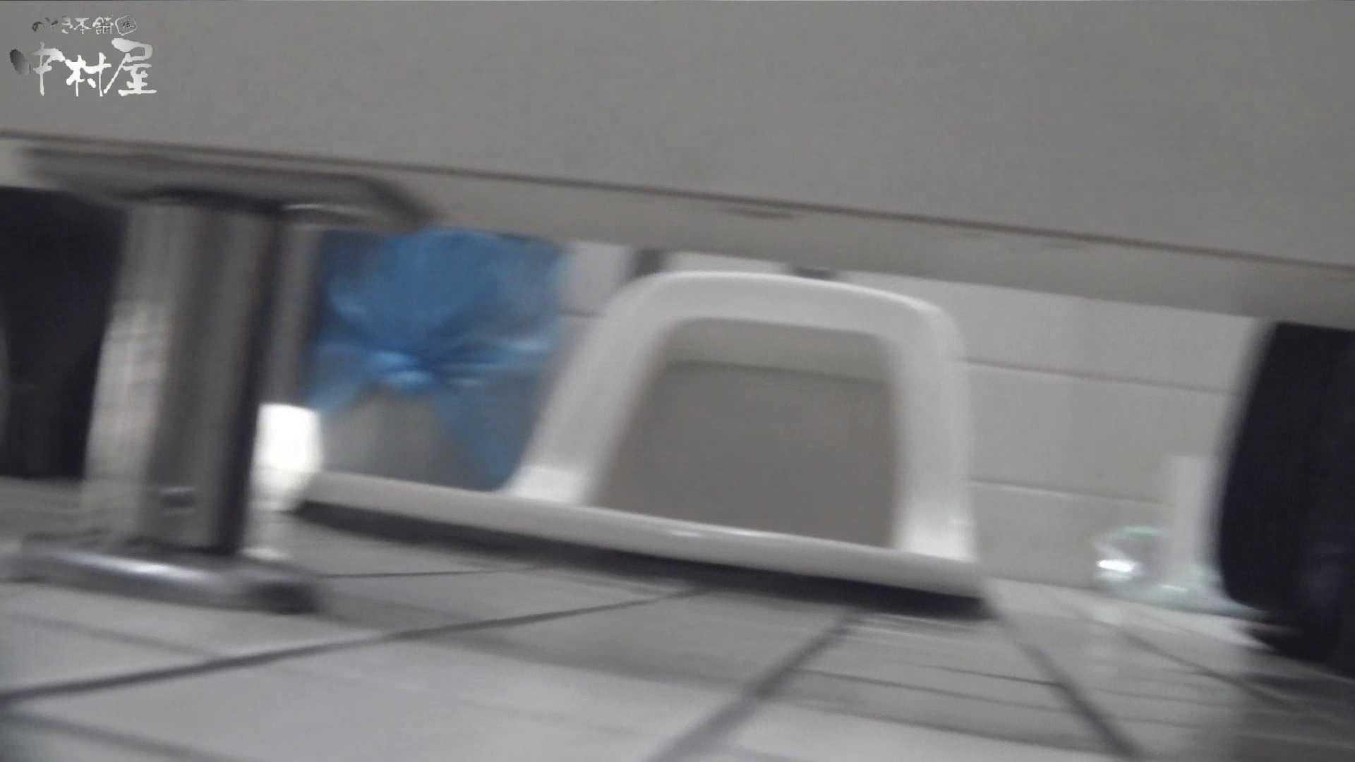 vol.54 命がけ潜伏洗面所! ヲリモノとろりん 洗面所 | 潜入  29PICs 13