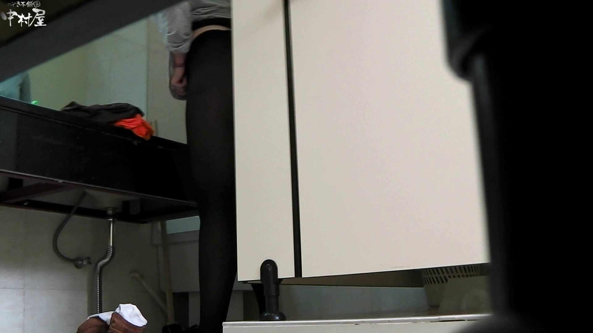 お市さんの「お尻丸出しジャンボリー」No.03 潜入 濡れ場動画紹介 42PICs 14