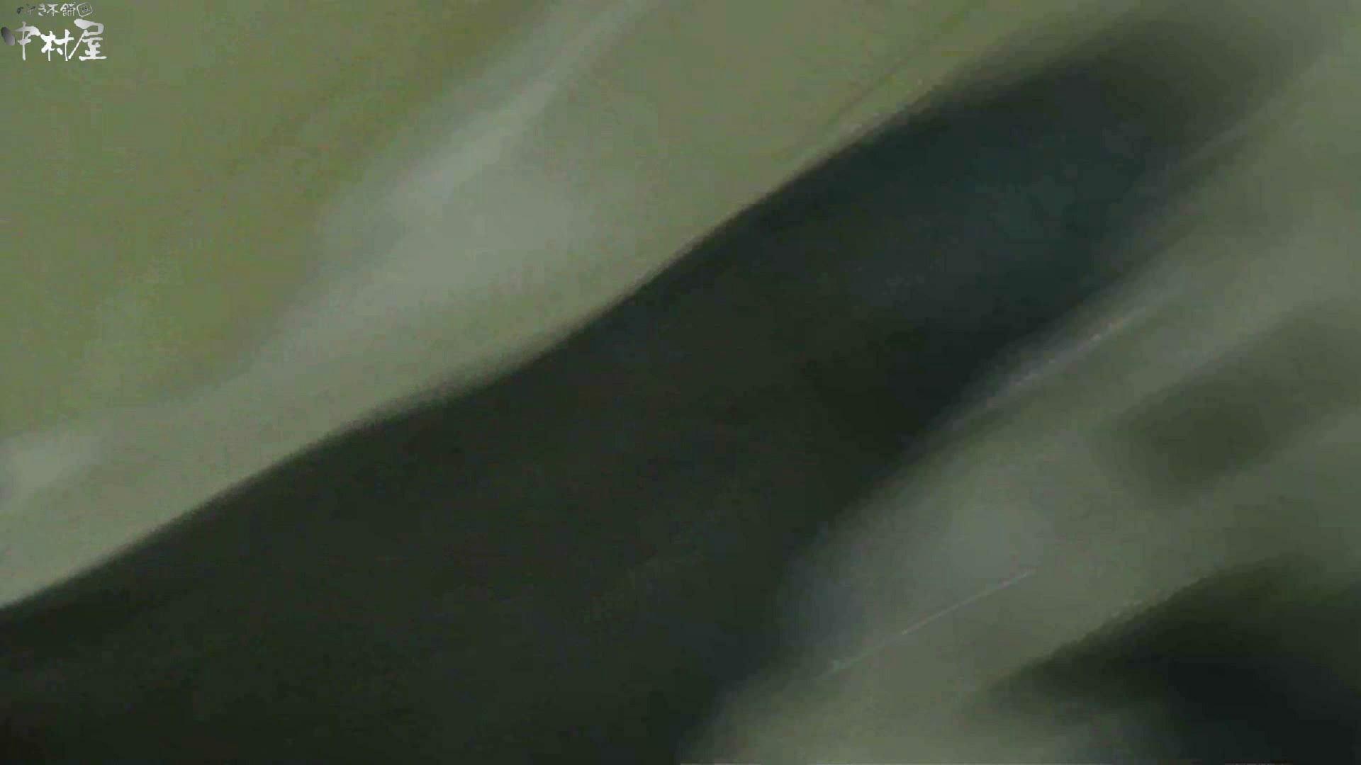 お市さんの「お尻丸出しジャンボリー」No.03 お尻 覗きワレメ動画紹介 42PICs 17