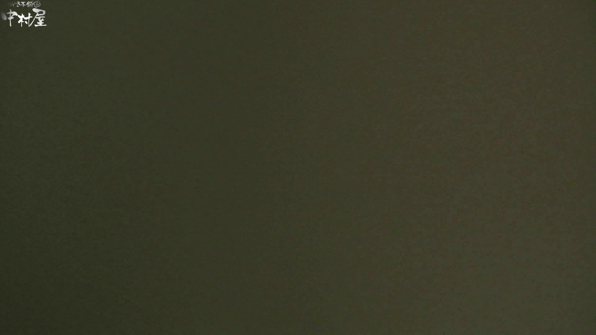お市さんの「お尻丸出しジャンボリー」No.03 潜入 濡れ場動画紹介 42PICs 25