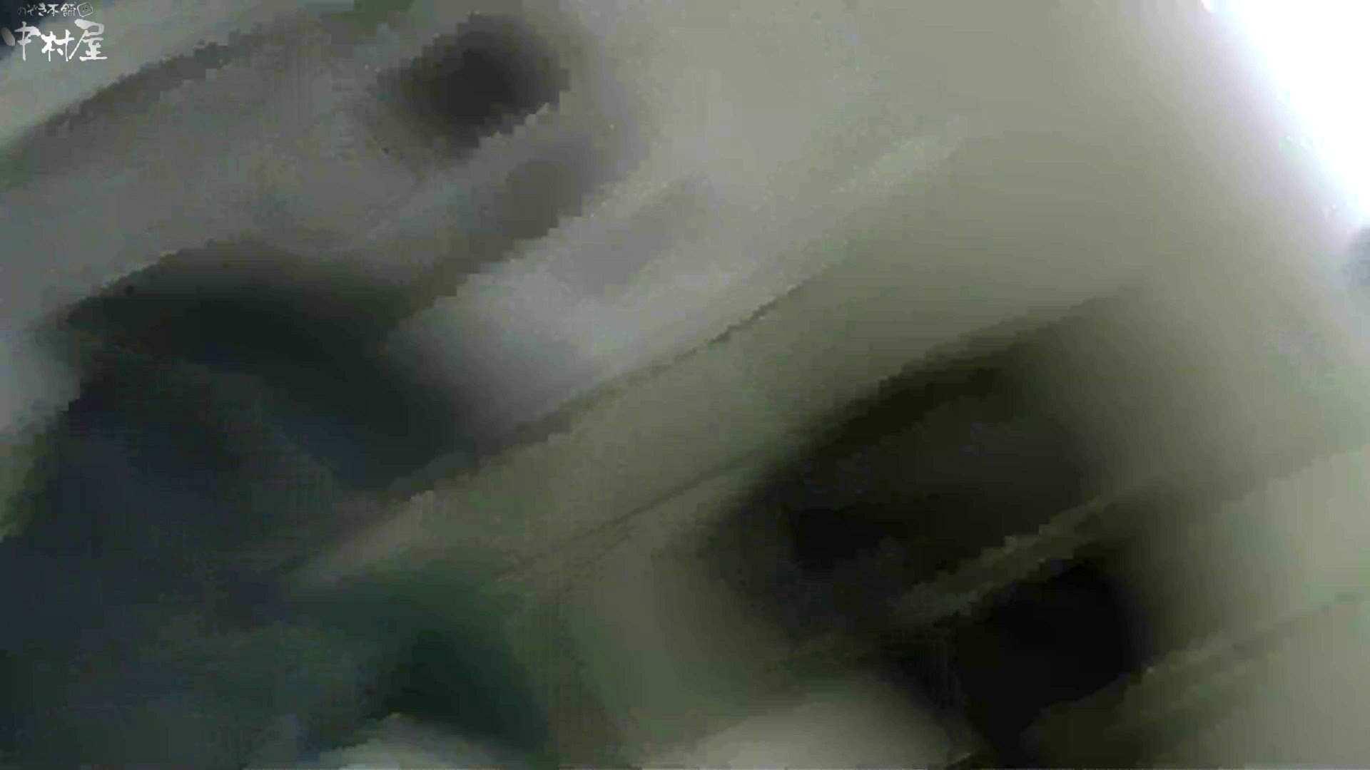 お市さんの「お尻丸出しジャンボリー」No.03 無修正マンコ 覗きおまんこ画像 42PICs 26