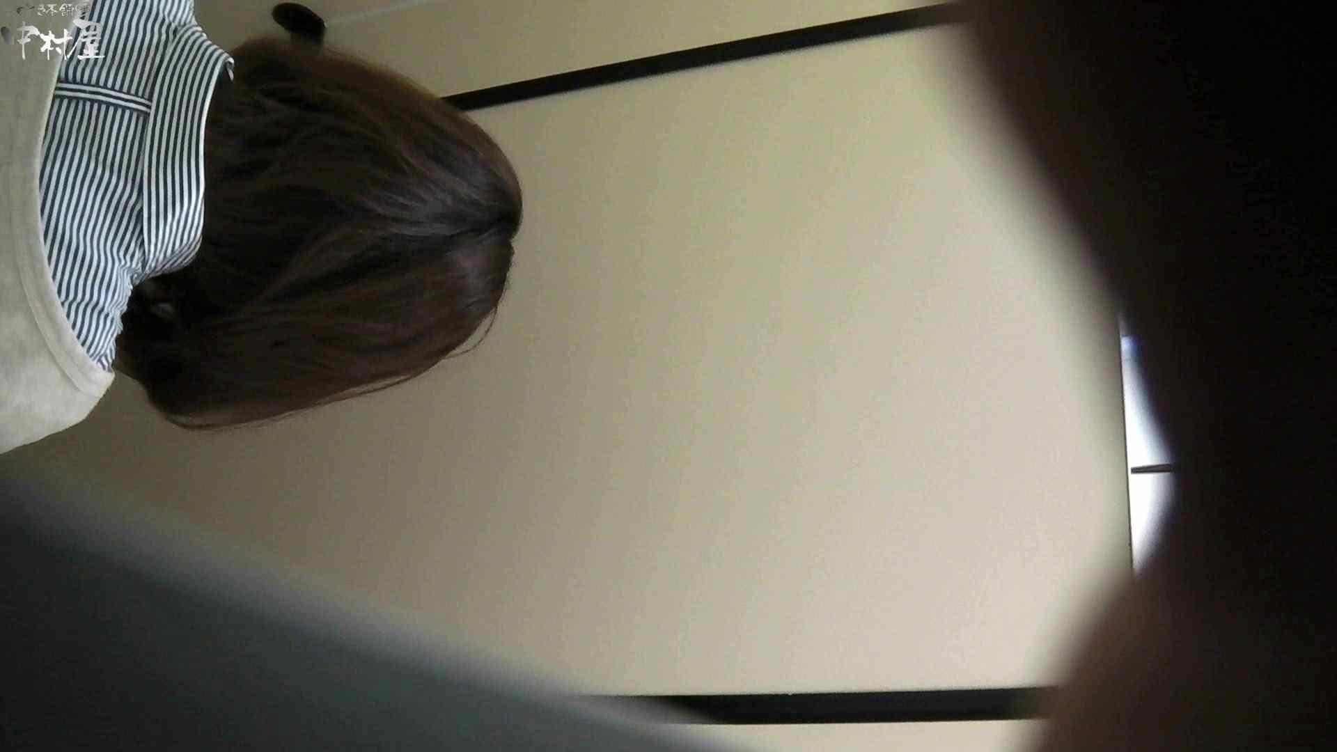お市さんの「お尻丸出しジャンボリー」No.03 女子トイレ 隠し撮りすけべAV動画紹介 42PICs 30