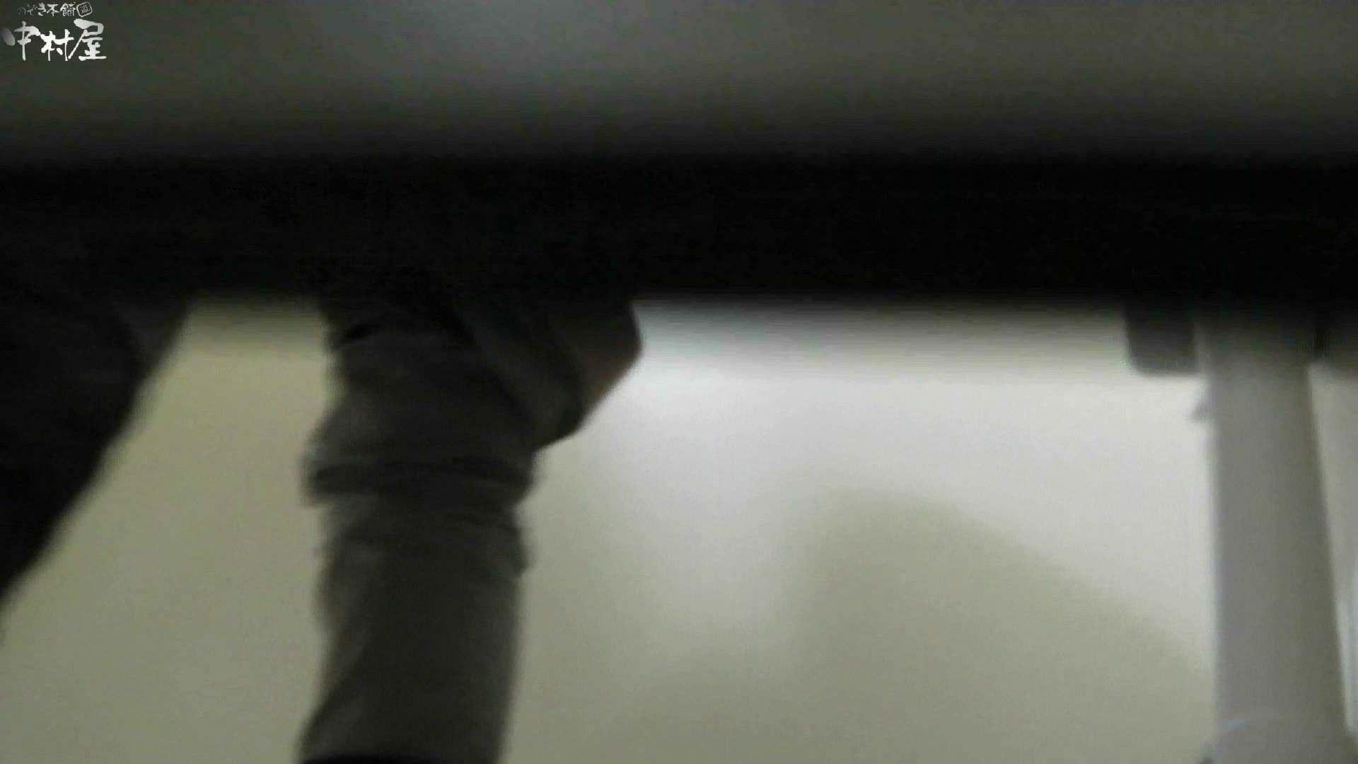 お市さんの「お尻丸出しジャンボリー」No.03 放尿 アダルト動画キャプチャ 42PICs 31