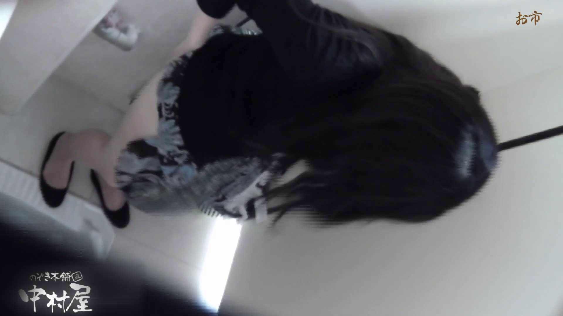 お市さんの「お尻丸出しジャンボリー」No.17 女子トイレ 盗撮セックス無修正動画無料 106PICs 6