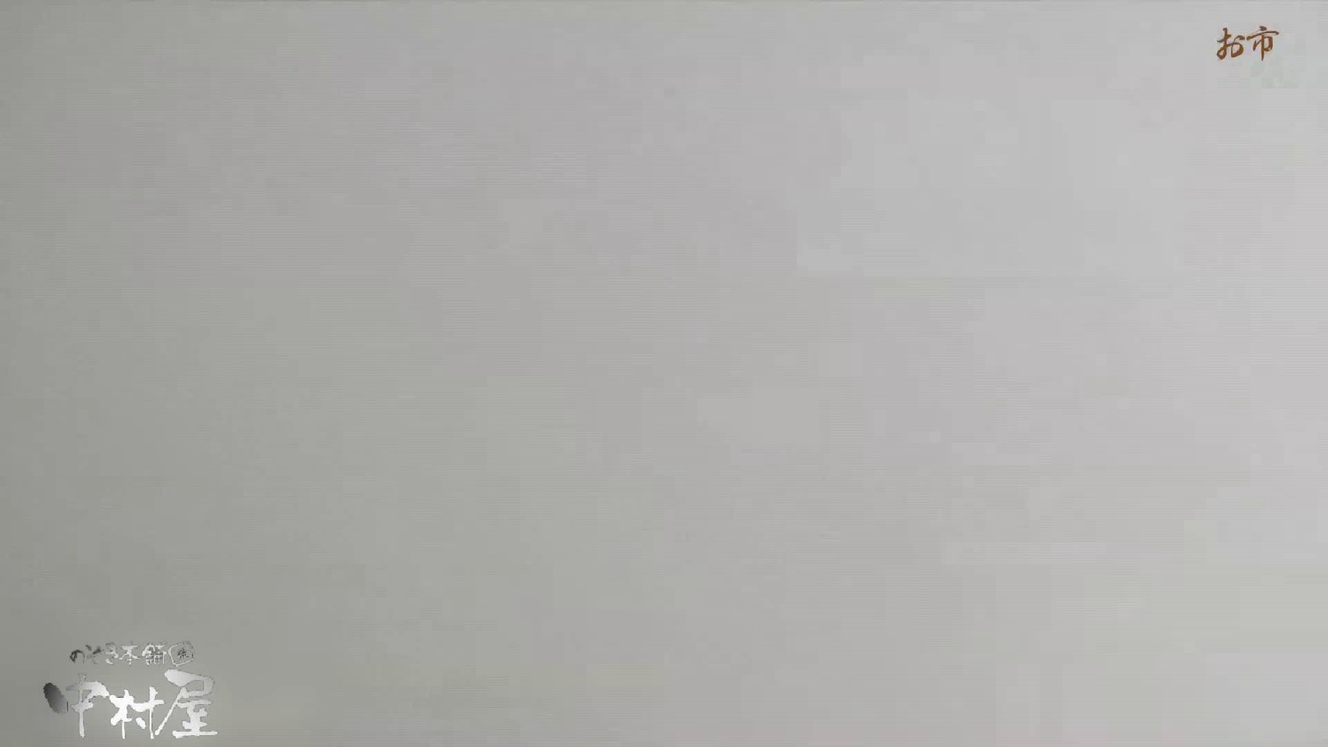 お市さんの「お尻丸出しジャンボリー」No.17 覗き 盗撮オマンコ無修正動画無料 106PICs 20