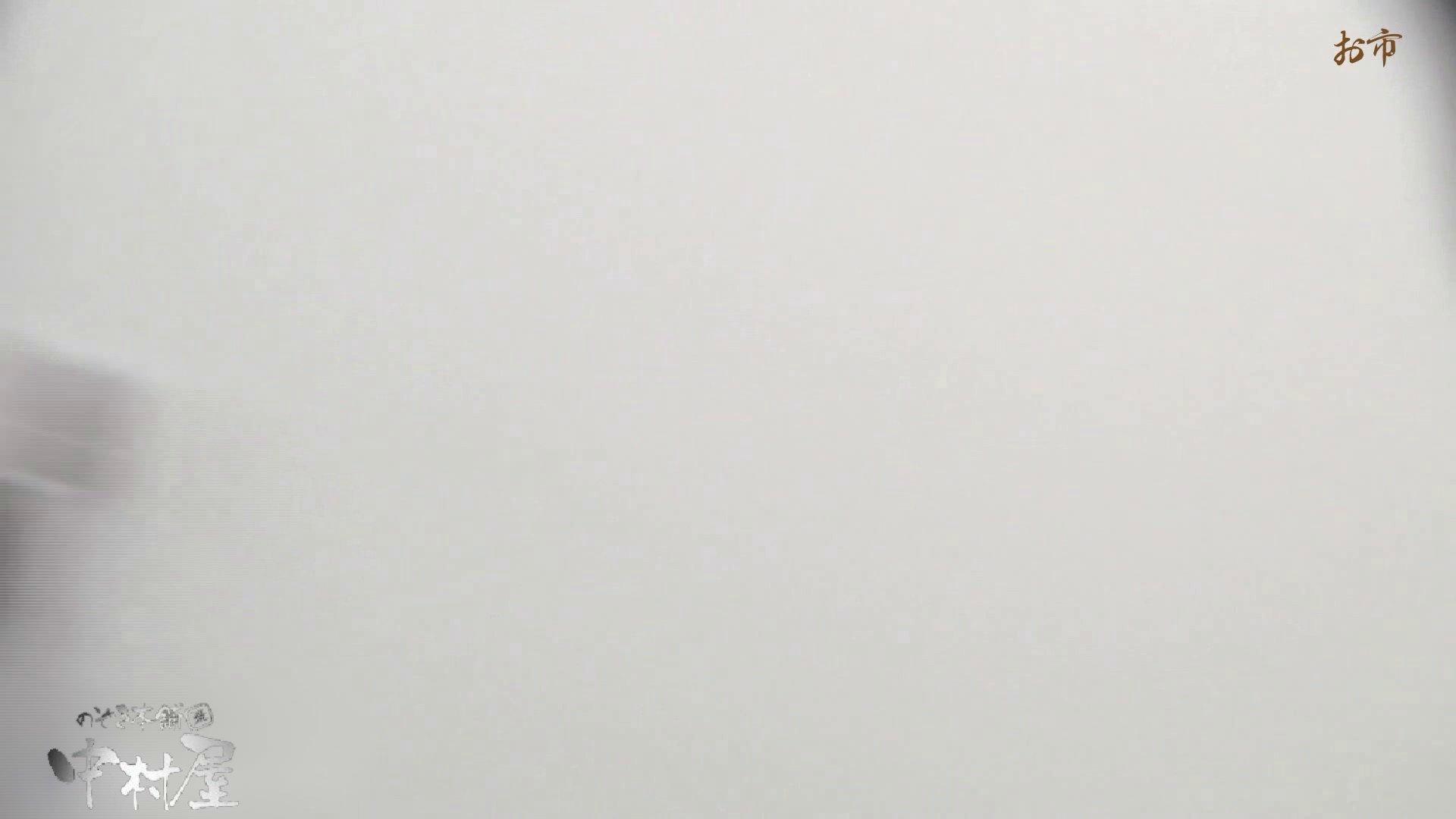 お市さんの「お尻丸出しジャンボリー」No.17 盗撮 おめこ無修正動画無料 106PICs 34