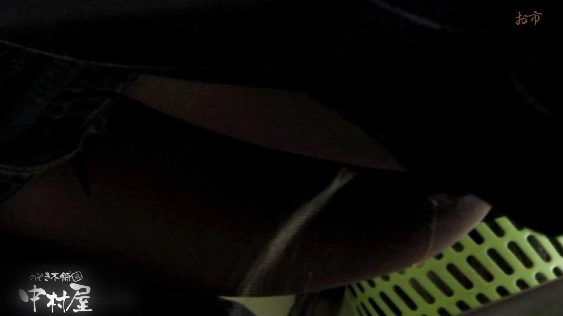 お市さんの「お尻丸出しジャンボリー」No.17 黒人 ぱこり動画紹介 106PICs 63