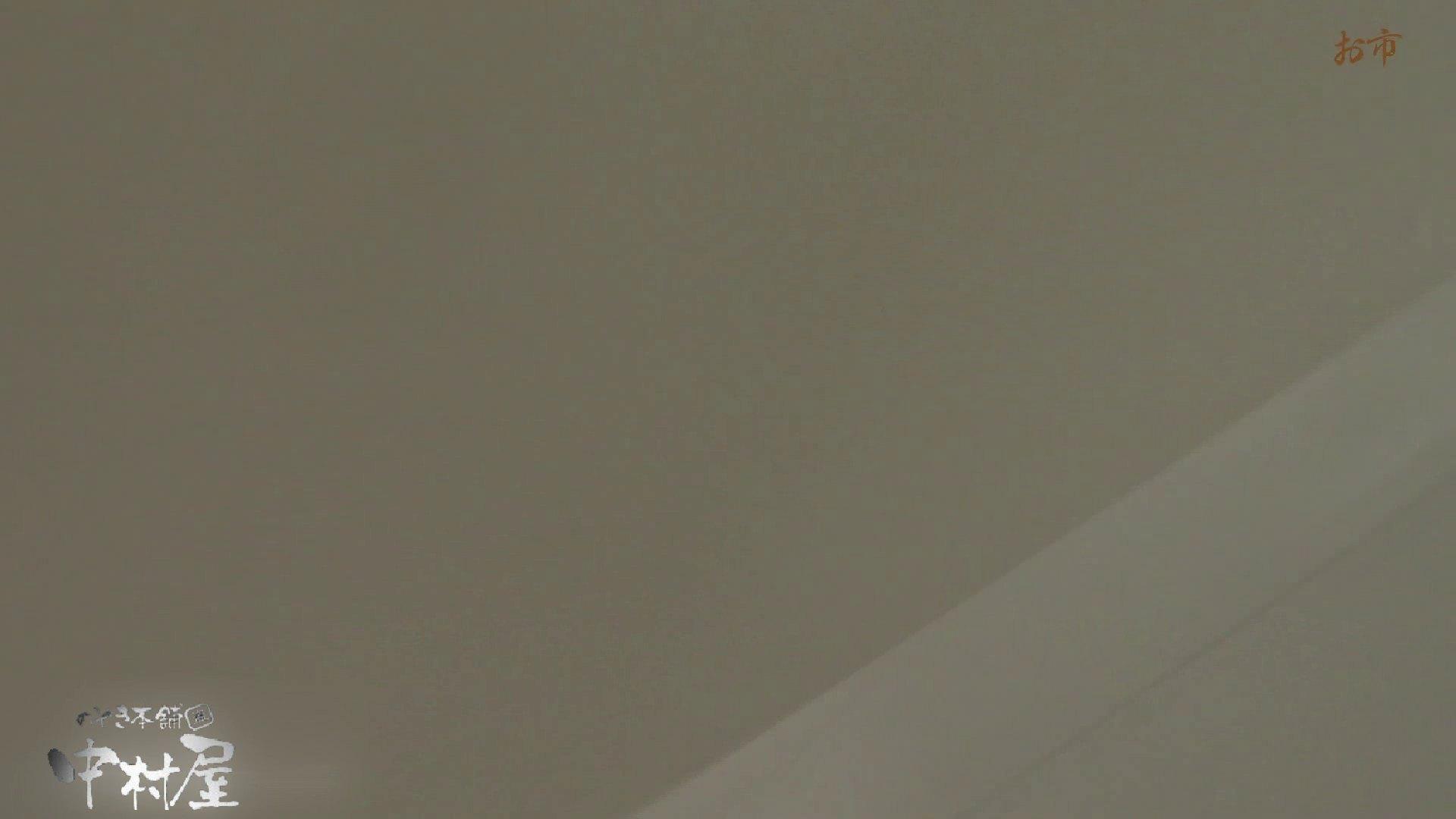 お市さんの「お尻丸出しジャンボリー」No.17 女子トイレ 盗撮セックス無修正動画無料 106PICs 70