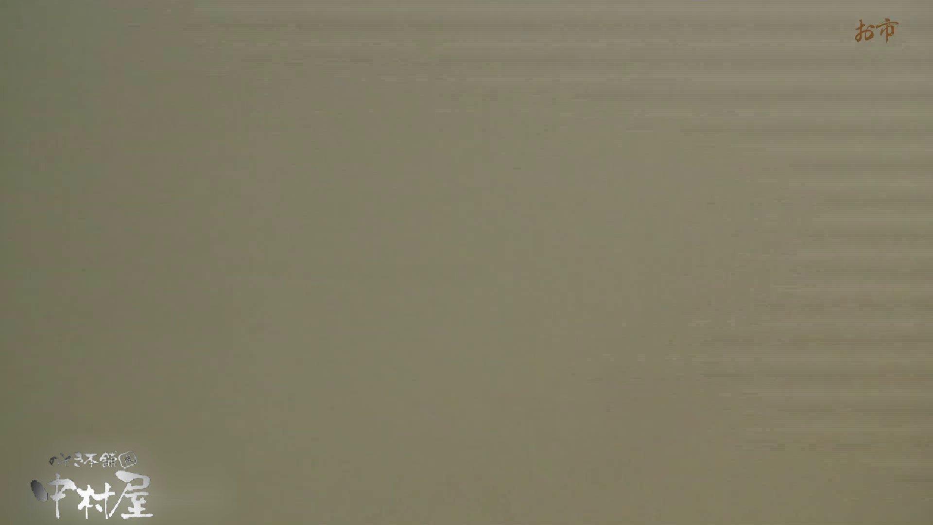 お市さんの「お尻丸出しジャンボリー」No.17 トイレ  106PICs 80