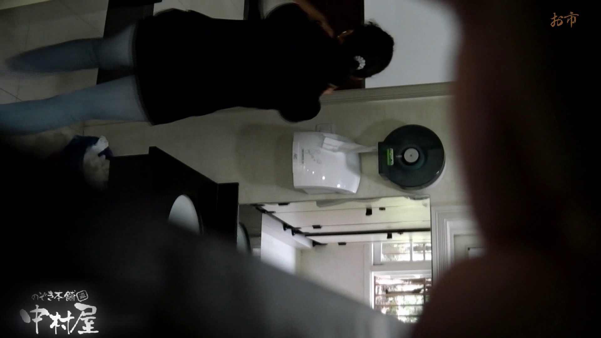 お市さんの「お尻丸出しジャンボリー」No.17 排泄 覗きおまんこ画像 106PICs 85