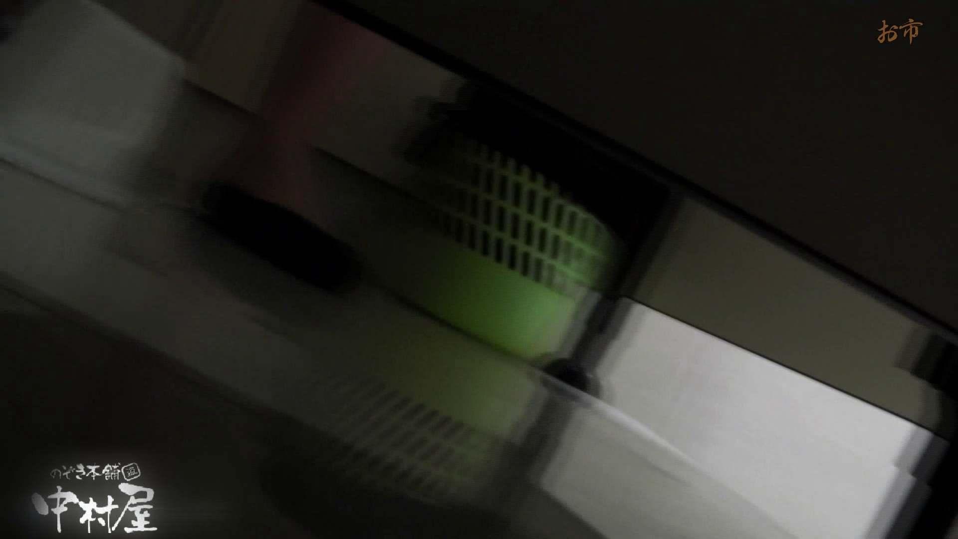 お市さんの「お尻丸出しジャンボリー」No.17 排泄 覗きおまんこ画像 106PICs 93