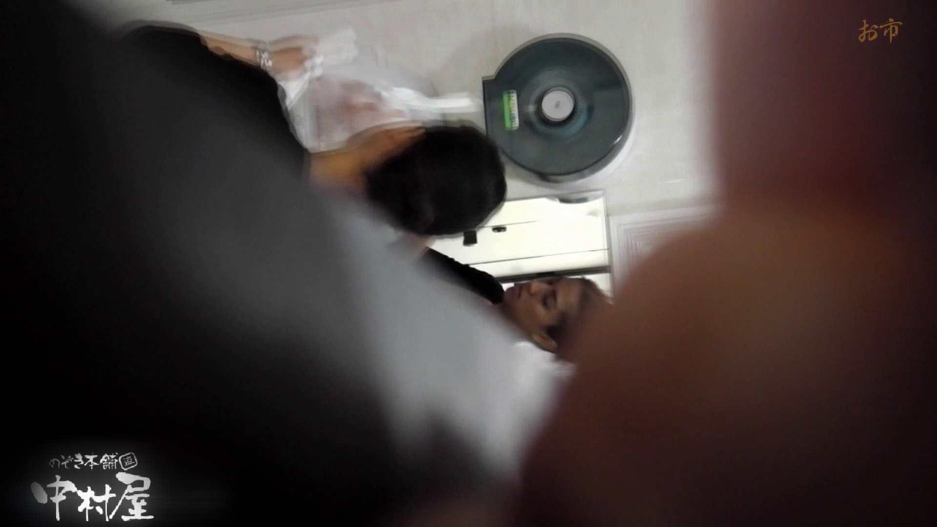 お市さんの「お尻丸出しジャンボリー」No.17 黒人 ぱこり動画紹介 106PICs 103