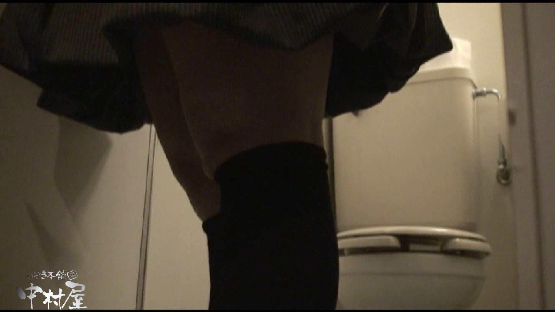 飛び出す黄金水!!!アトレ潜入 かわや盗撮 vol.03 潜入 性交動画流出 37PICs 18