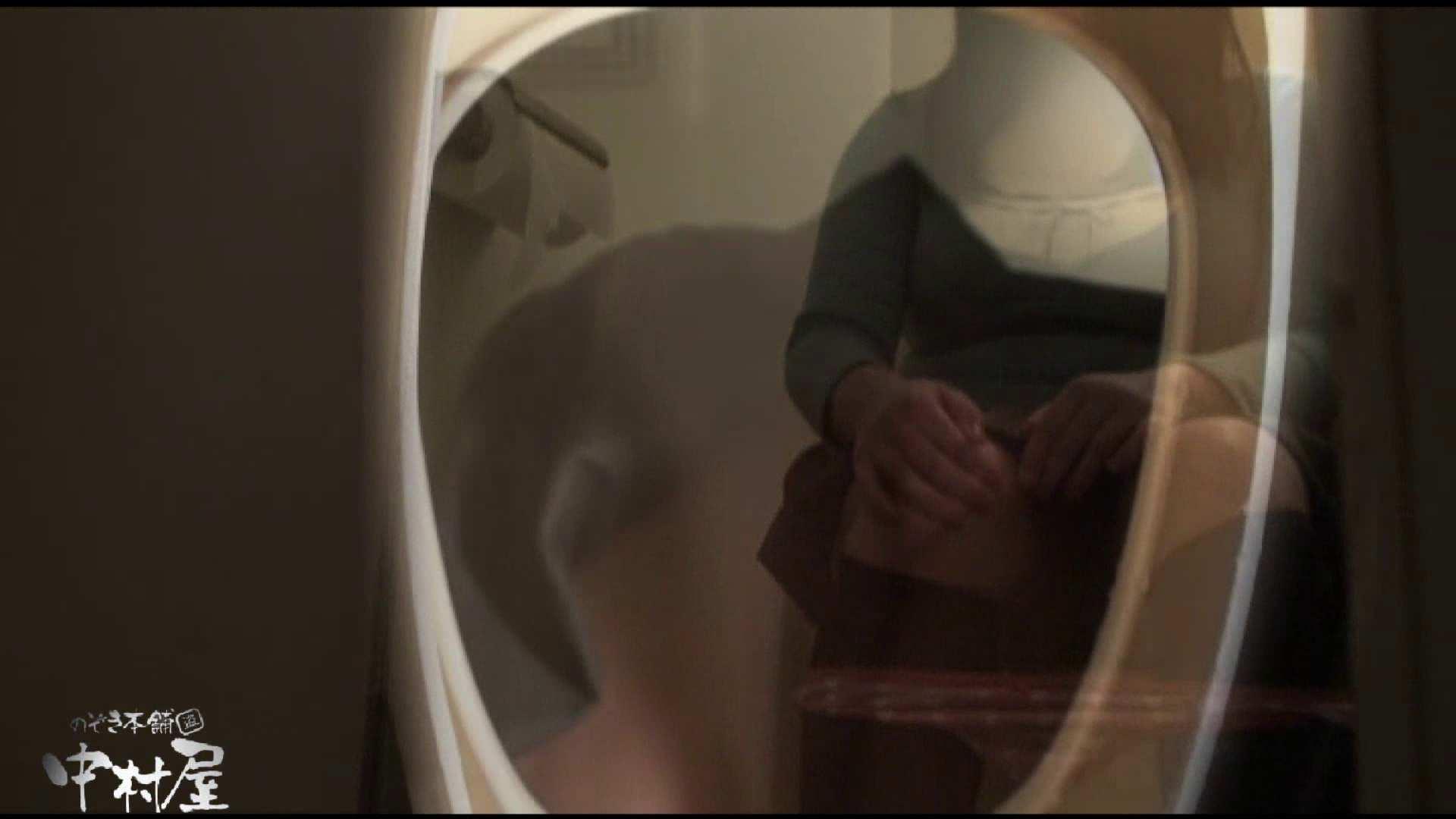 飛び出す黄金水!!!アトレ潜入 かわや盗撮 vol.03 潜入 性交動画流出 37PICs 23