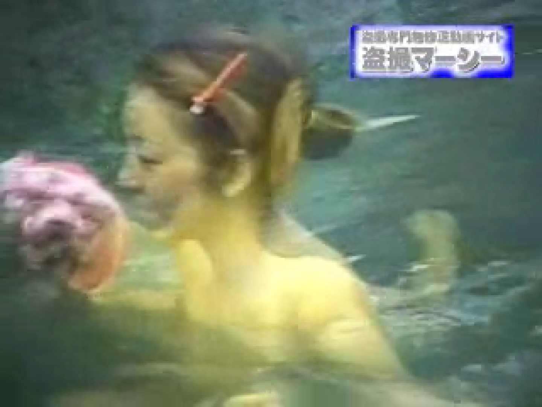 激潜入露天RTN-10 無修正マンコ 覗きワレメ動画紹介 39PICs 14