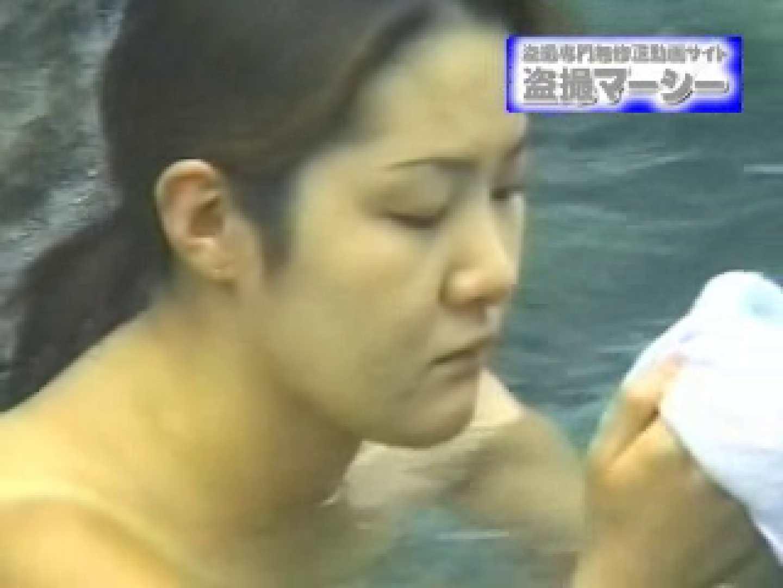 激潜入露天RTN-10 巨乳 覗き性交動画流出 39PICs 28