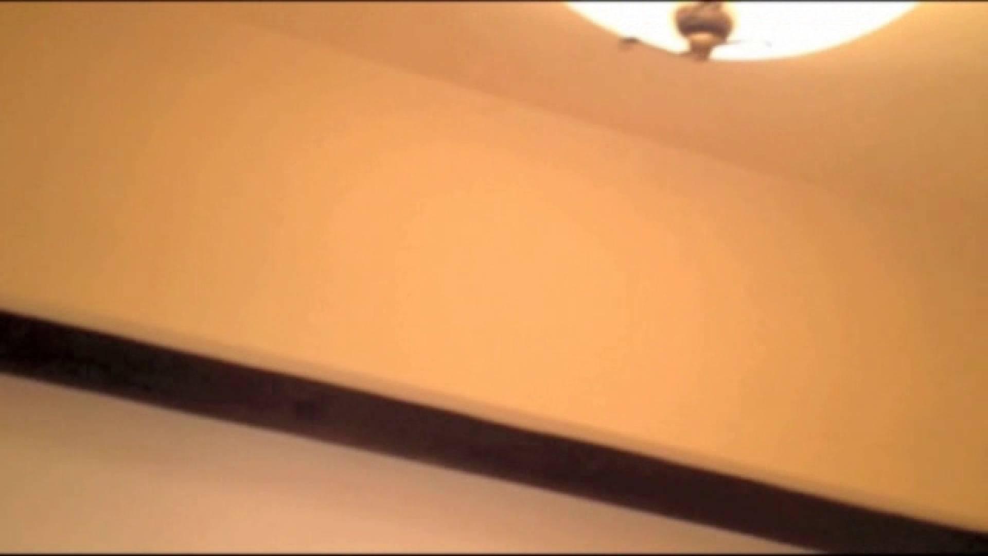 ドラゴン2世 チャラ男の個人撮影 Vol.06 超かわいい彼女 ゆいか 18才 Part.03 ついにハメ撮り エッチ のぞきおめこ無修正画像 50PICs 22