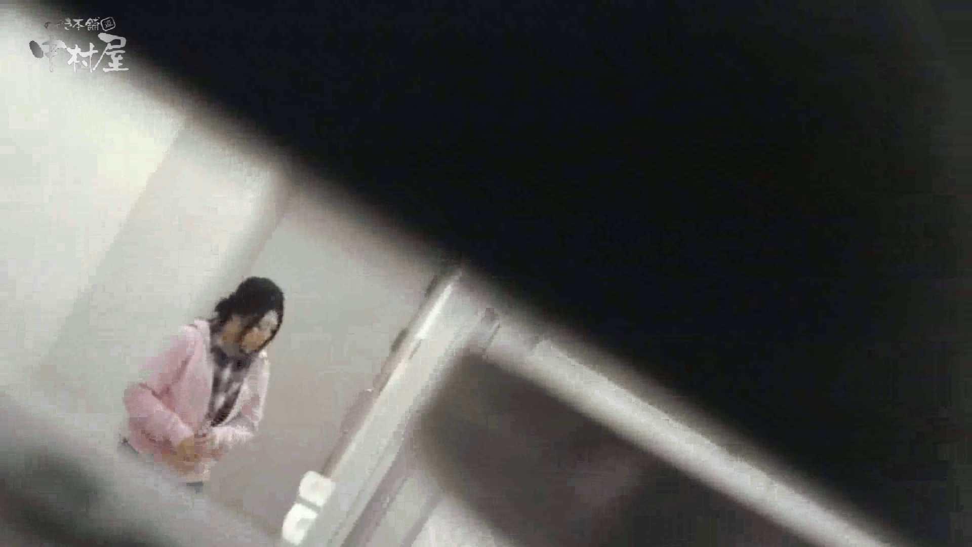 洗面所突入レポート!!vol.9 卑猥  100PICs 30