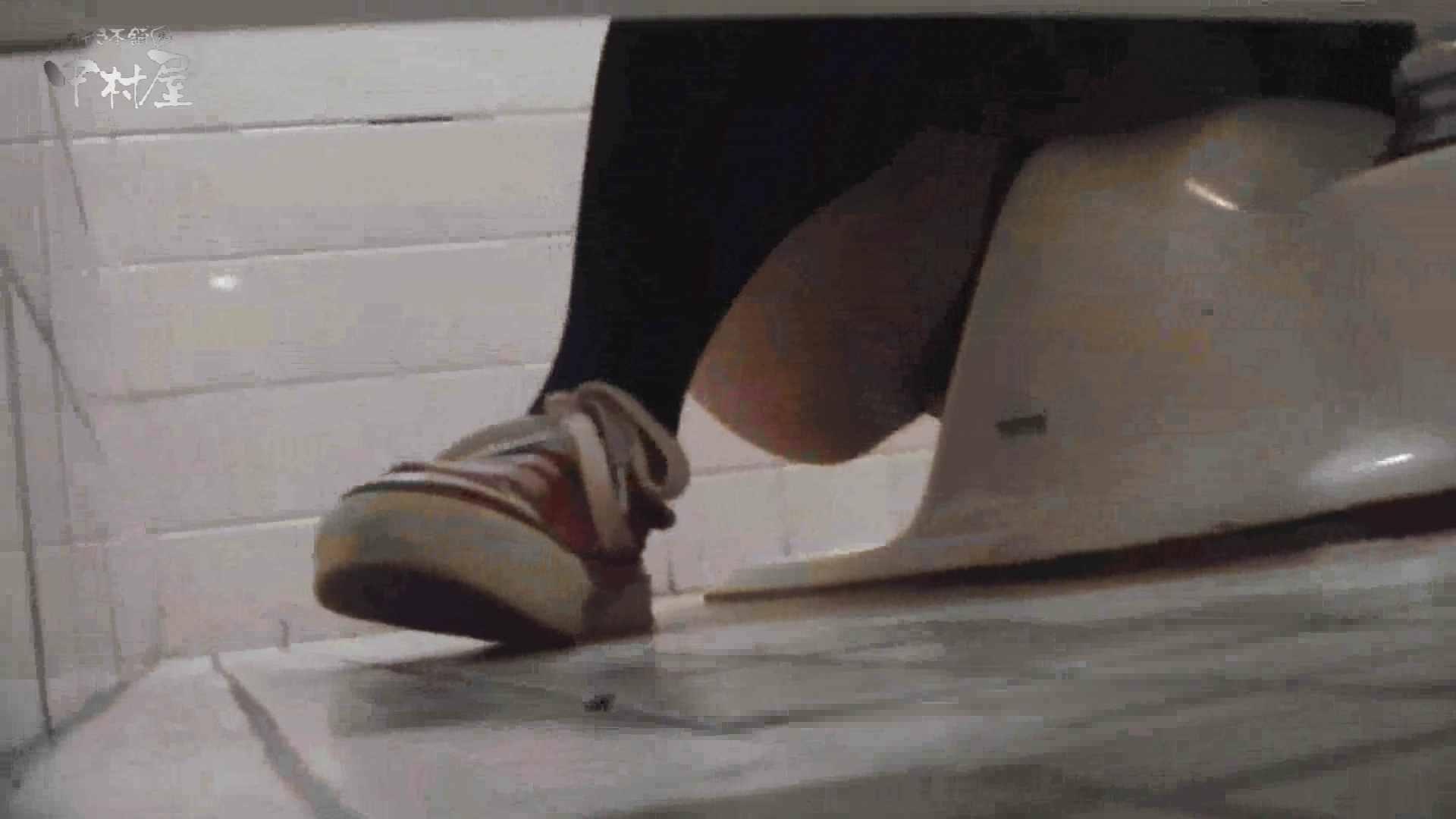 洗面所突入レポート!!vol.9 OLエロ画像 盗み撮りオマンコ動画キャプチャ 100PICs 32