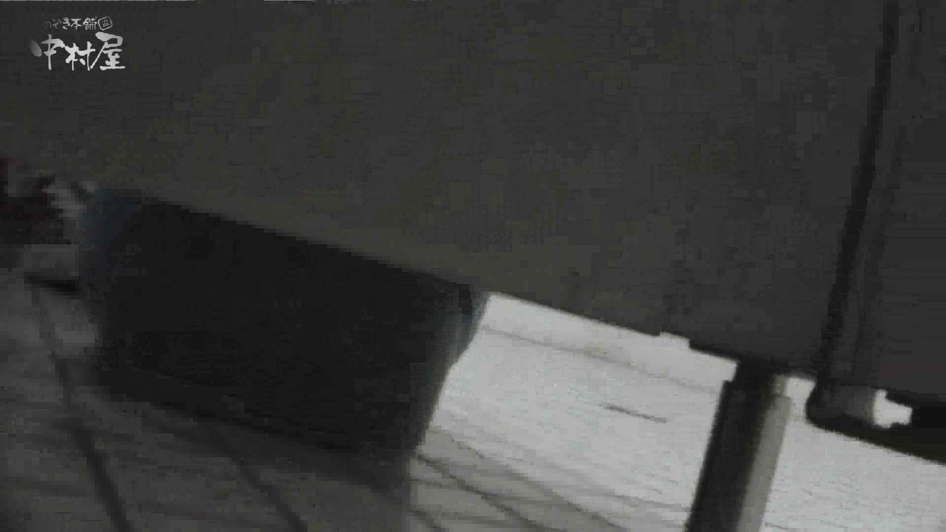 洗面所突入レポート!!vol.9 無修正マンコ 盗撮セックス無修正動画無料 100PICs 44