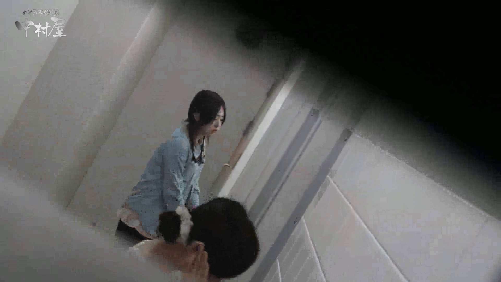 洗面所突入レポート!!vol.9 排泄 AV無料 100PICs 58