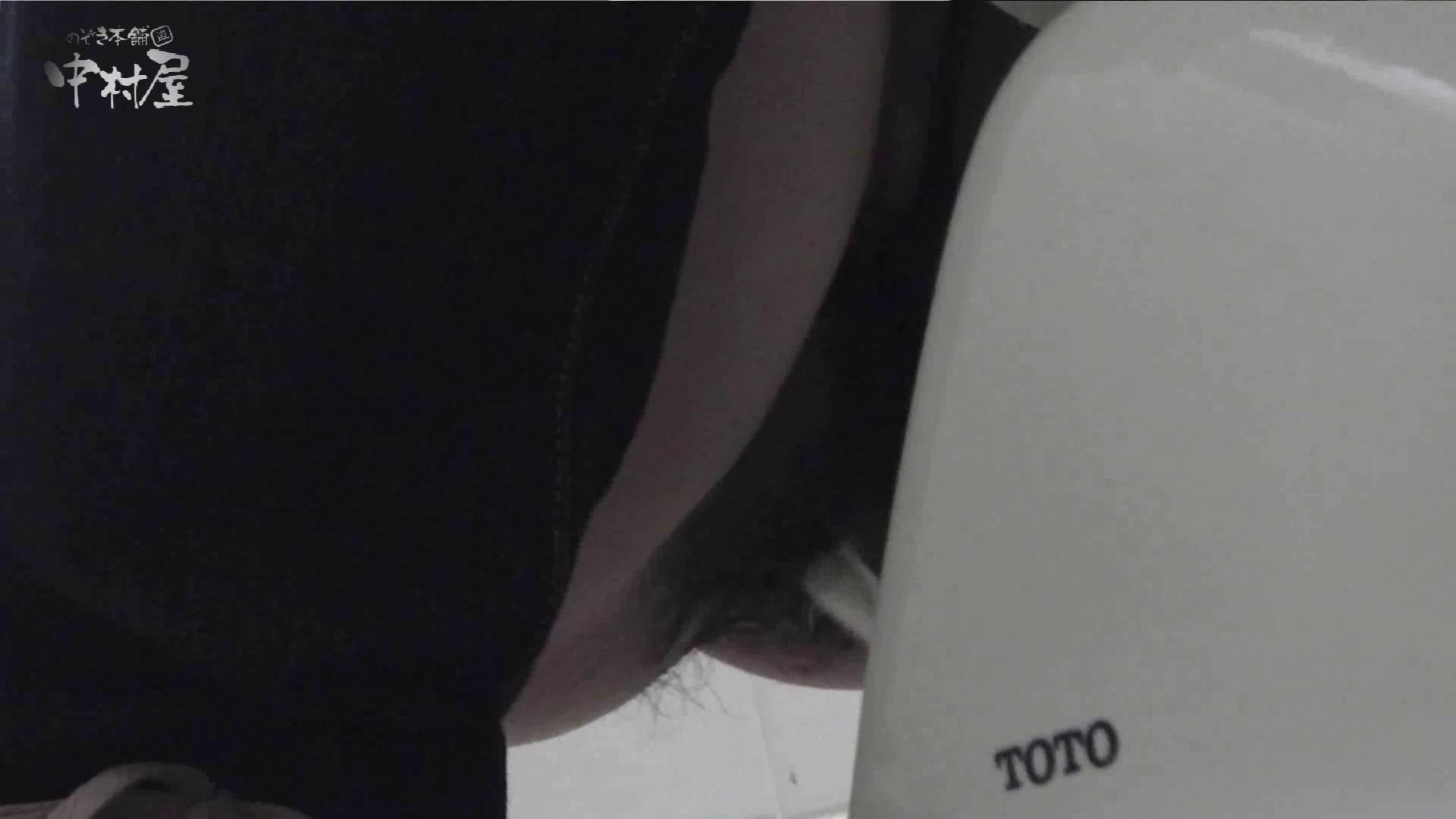 洗面所突入レポート!!vol.9 女子トイレ 盗撮われめAV動画紹介 100PICs 89