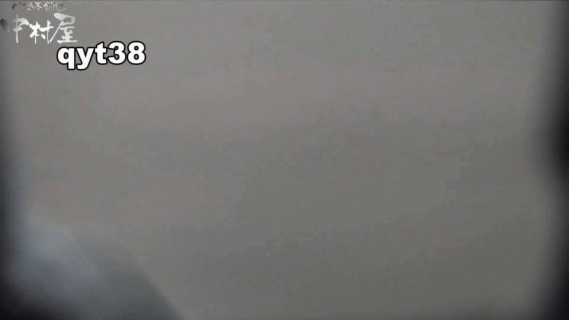【お銀さんの「洗面所突入レポート!!」】お銀さんの「洗面所突入レポート!!」 vol.38 蛇玉的なイキオイ OLエロ画像 | 洗面所  97PICs 5