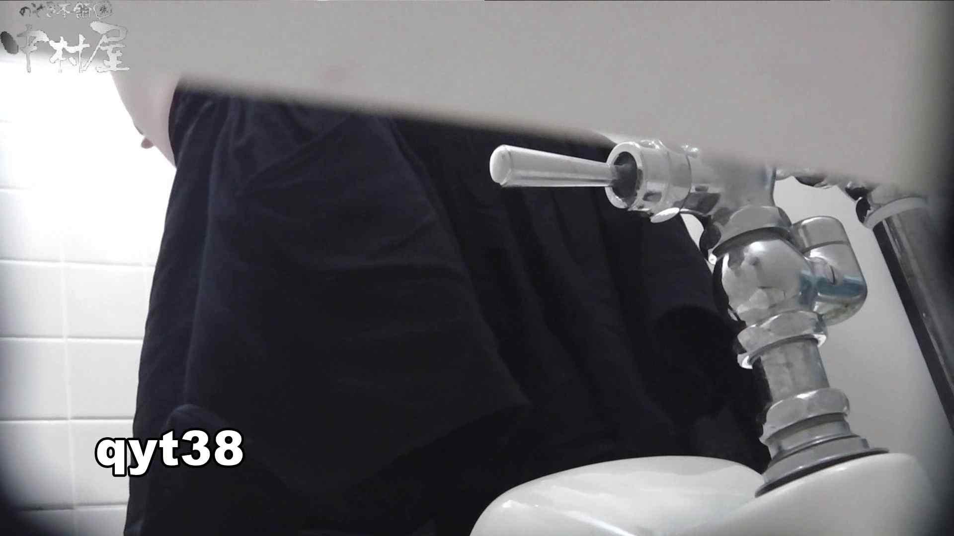 【お銀さんの「洗面所突入レポート!!」】お銀さんの「洗面所突入レポート!!」 vol.38 蛇玉的なイキオイ OLエロ画像  97PICs 14