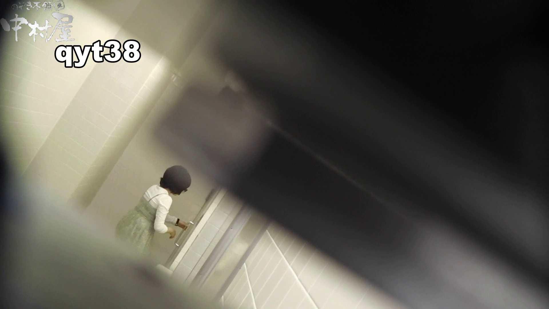 【お銀さんの「洗面所突入レポート!!」】お銀さんの「洗面所突入レポート!!」 vol.38 蛇玉的なイキオイ OLエロ画像 | 洗面所  97PICs 27
