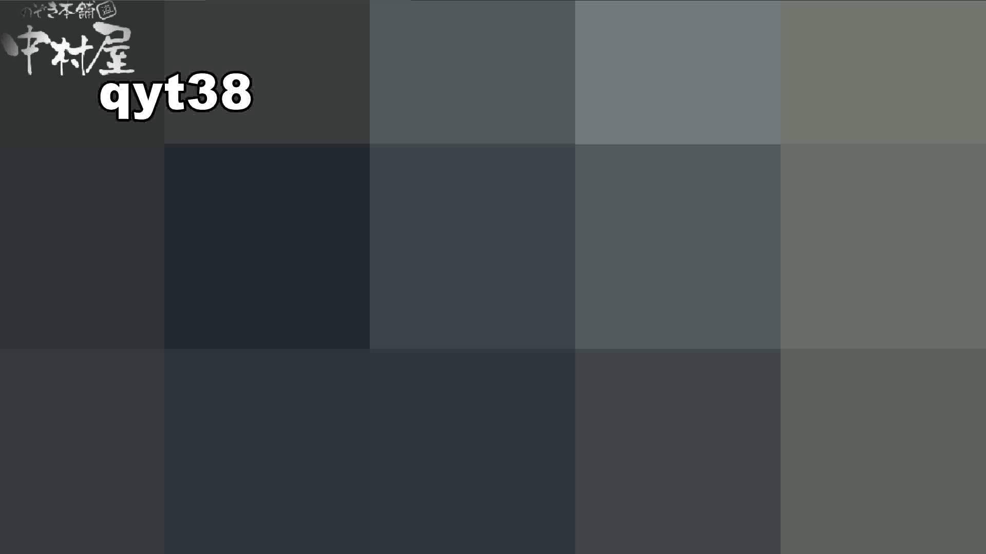 【お銀さんの「洗面所突入レポート!!」】お銀さんの「洗面所突入レポート!!」 vol.38 蛇玉的なイキオイ OLエロ画像  97PICs 34