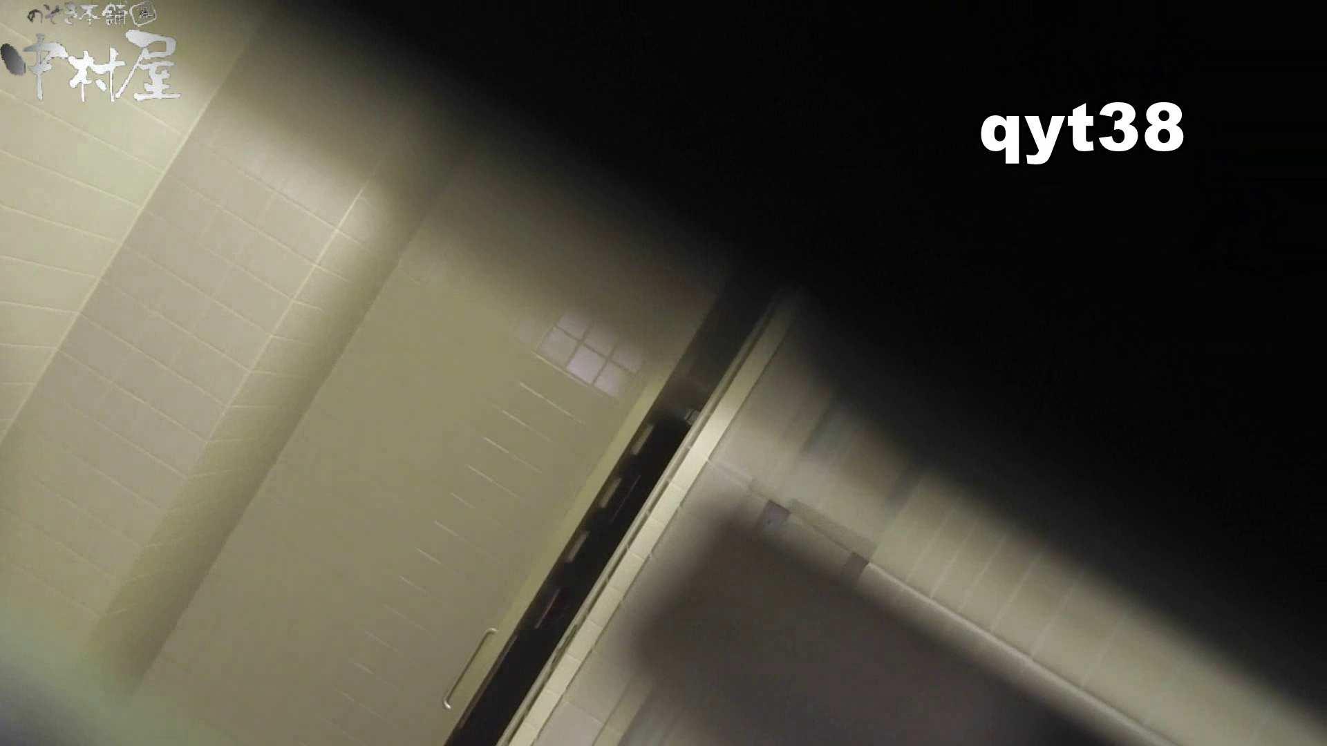 【お銀さんの「洗面所突入レポート!!」】お銀さんの「洗面所突入レポート!!」 vol.38 蛇玉的なイキオイ OLエロ画像  97PICs 36
