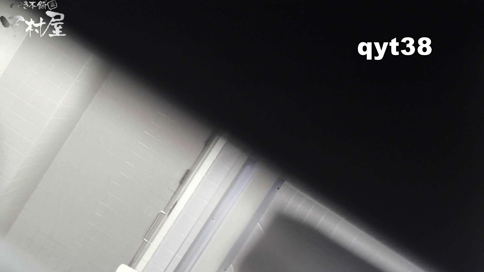 【お銀さんの「洗面所突入レポート!!」】お銀さんの「洗面所突入レポート!!」 vol.38 蛇玉的なイキオイ OLエロ画像 | 洗面所  97PICs 37